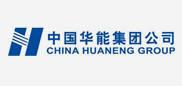 中国华能集团清洁能源糺i跹衘iu院有限公司