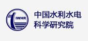 zhong国水利水电科学研究院