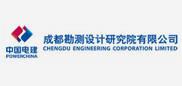 zhong国电建ji团成都勘测设计研究院youxian公司