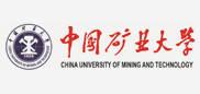 zhong国矿业大学