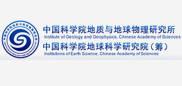 zhong国科学院地质与地球物理研究所